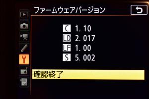 D850 FW C Ver1.10