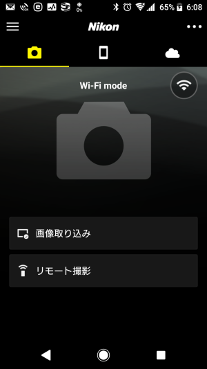 SnapBridgeのWiFi mode