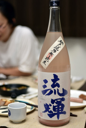 【松屋酒造】流輝 純米吟醸 桃色 無濾過生