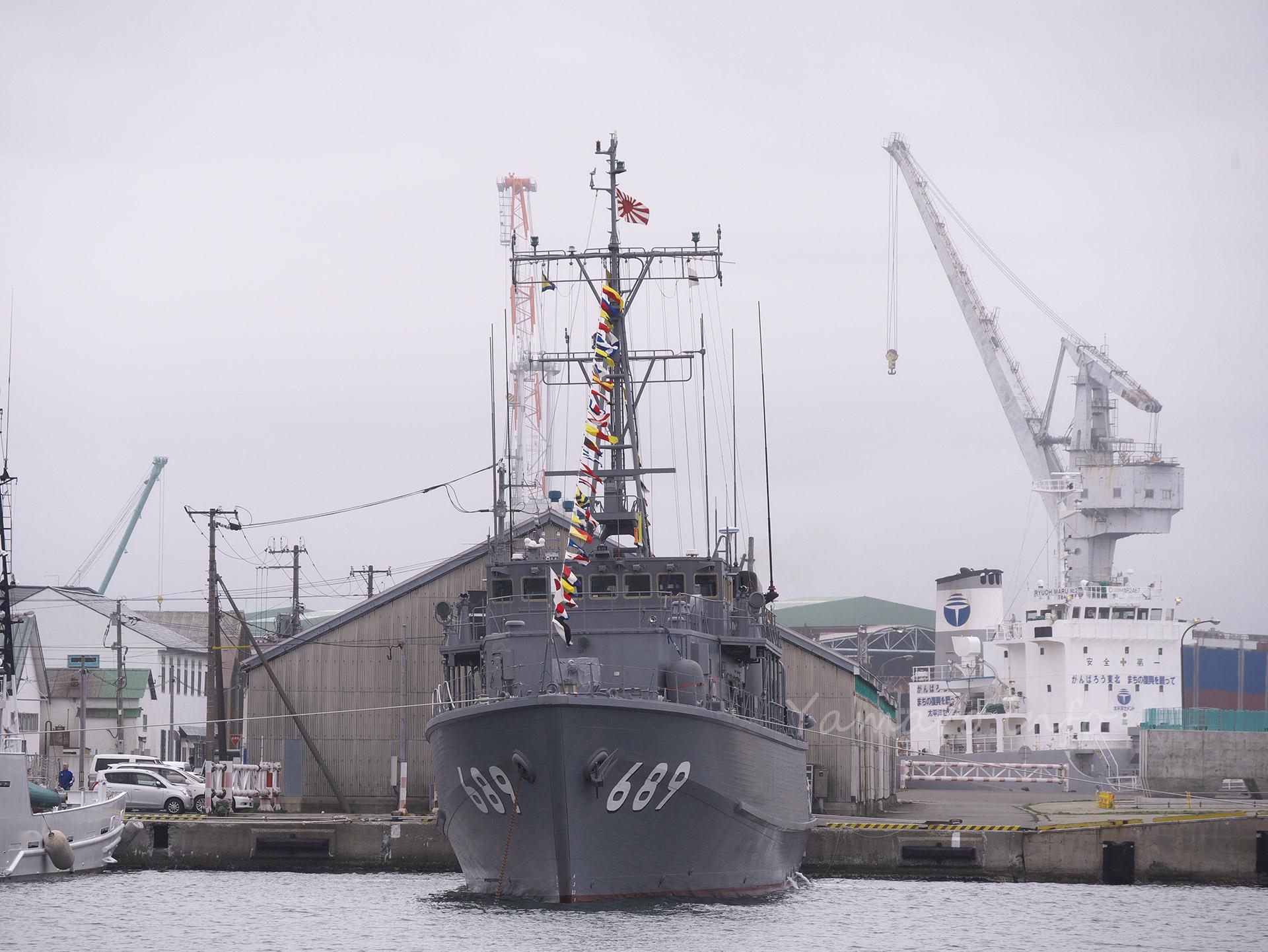 掃海艇「あおしま」(MSC-689)