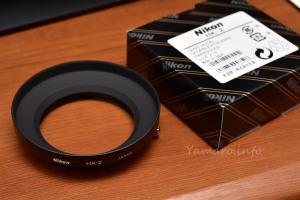 Nikon かぶせ式フードHK-2