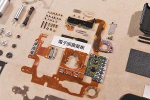 Nikon F3の基板