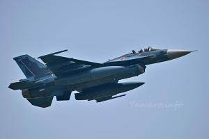 F-2A(63-8538)