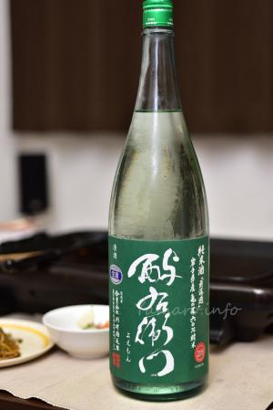 【川村酒造店】酉与右衛門(よえもん)純米 無濾過生原酒 亀の尾60%