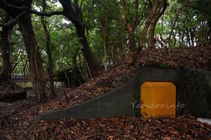 封鎖中の弾薬庫トンネル