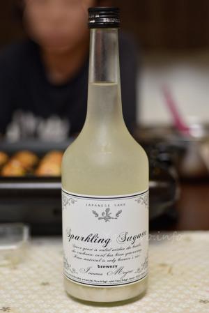 【飯沼銘醸】スパークリング姿 純米吟醸生酒