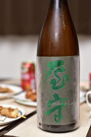 【豊島屋酒造】屋守(おくのかみ)純米吟醸無調整