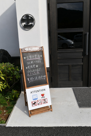 【藤﨑宗兵衛商店】長瀞蔵