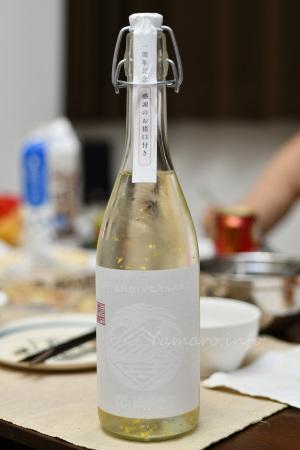 【藤﨑摠兵衛商店】長瀞蔵 純米大吟醸 1周年ボトル