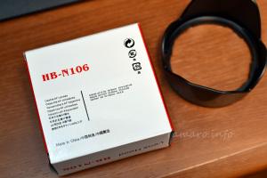 HB-N106互換フード