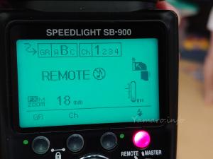 ブルーのフィルタを認識したSB-900