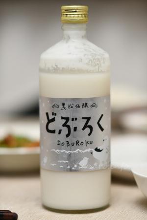 【仙醸】黒松仙醸 どぶろく
