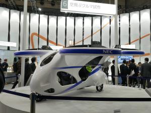 NECの空飛ぶクルマ試作