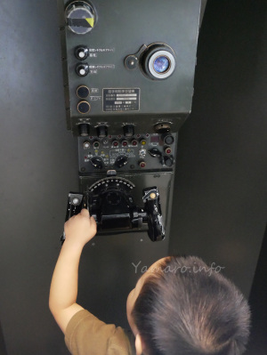 90式戦車の潜望鏡