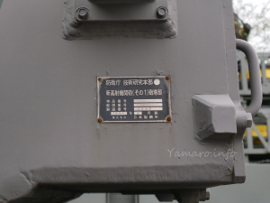 87式自走高射機関砲の試作車