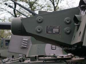 89式装甲戦闘車の試作車