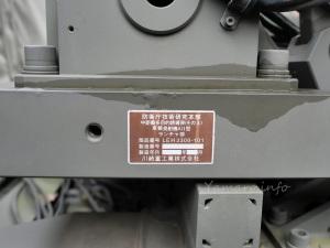 中距離多目的誘導弾(その3)車載発射機AII型