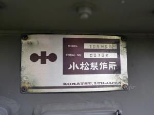 74式自走105mmりゅう弾砲の車体銘板