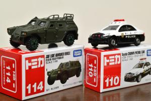 【トミカ】軽装甲機動車と200系クラウンパトカー