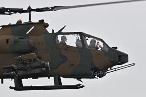 AH-1S(73482)