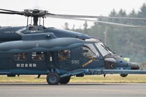 UH-60J(SP)(08-4590)