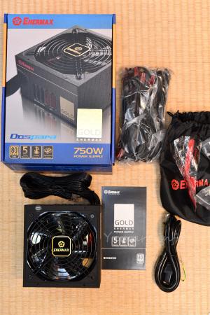 EXR750AWT-DP