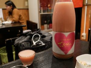 【中野酒造】ちえびじん LOVE PINK