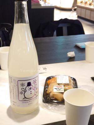 【泉橋酒造】とんぼの越冬卵と雪だるまラベル~大雪にごり~