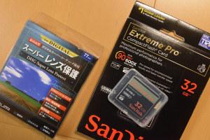 マルミの防汚コート保護フィルタとSandiskのExtreme Pro CF 32GB