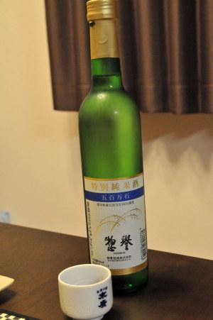 惣誉酒造 特別純米酒 五百万石