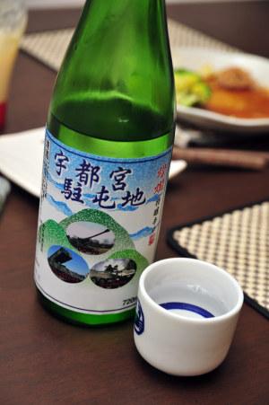 宇都宮駐屯地のお酒 燦爛(さんらん)特醸辛口