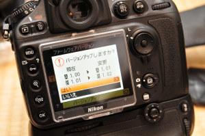 Nikon D800のファームウェア更新