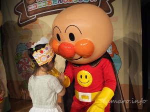娘3歳、お誕生日をアンパンマンに祝福される