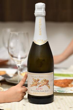 DEGLI ANGELI SANTERO Asti Spumante Sparkling Wine