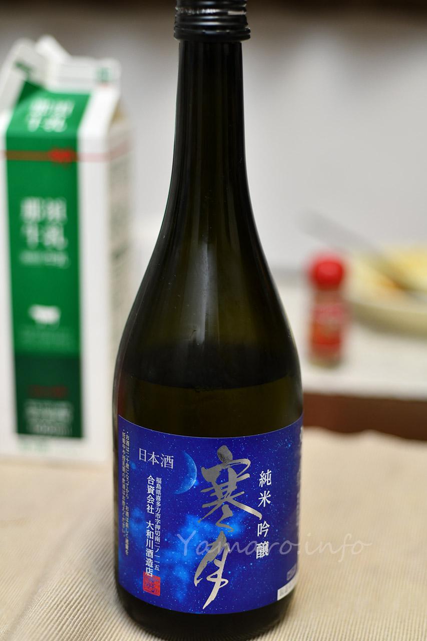 【大和川酒造店】弥右衛門 純米吟醸 寒月