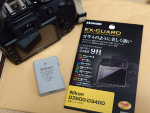 D3400用のEN-EL14aバッテリとHAKUBAの液晶保護フィルム