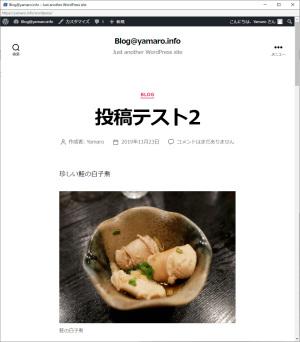 WordPress版 Blog@yamaro.info